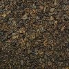 China Gunpowder kbA Bio 100 gr.